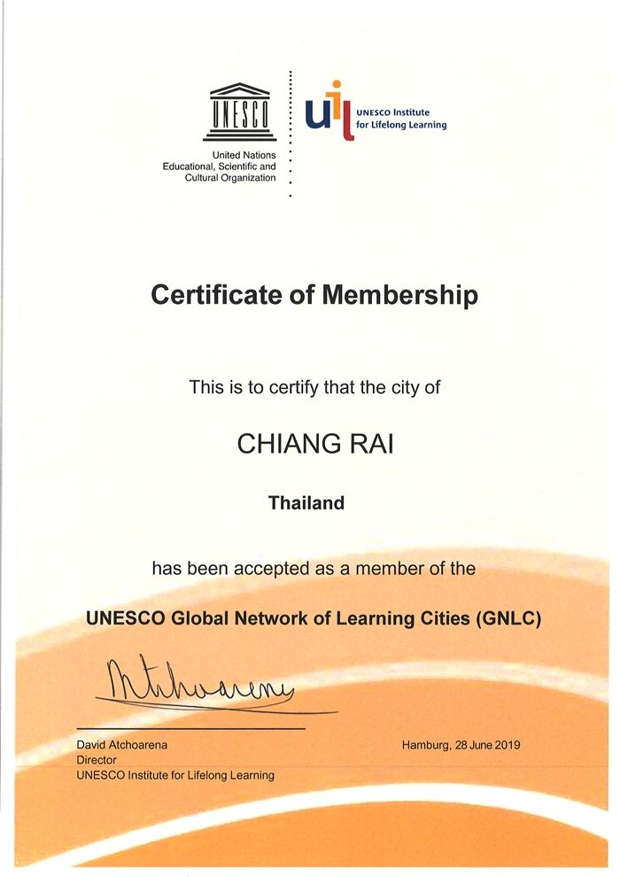 UNESCO GNLC2 4 7 2562
