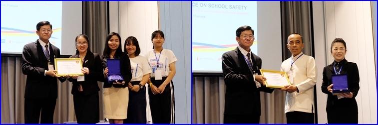 ASEAN Safe School Champion1 4 4 2562