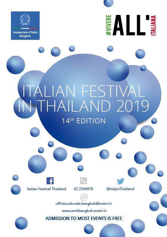 Festival in Thailand 5 7 2562