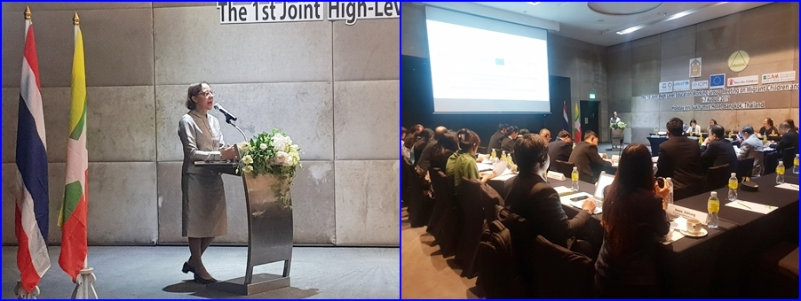 The 1st Joint High Level Education1 9 8 2562