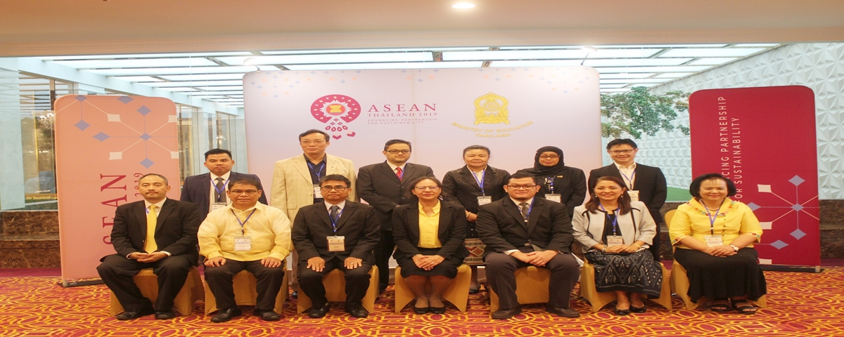 การประชุม Validation Workshop of the Mid-Term Review of the ASEAN Work Plan on Education