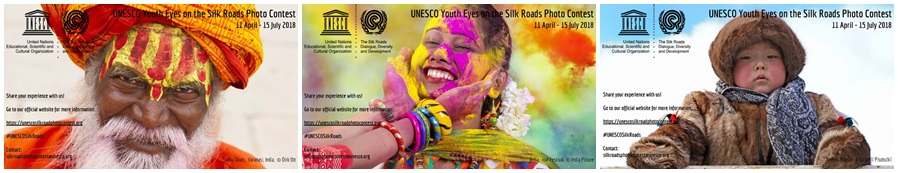 jjJewel Goode UNESCO Youth Eyes on the Silk Roads Photo Contest FLYER 5 horz