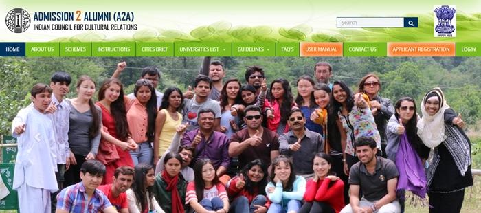 scholarship India 16 1 2562