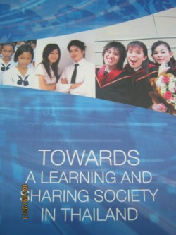 Towards_learning_society_250_x_333