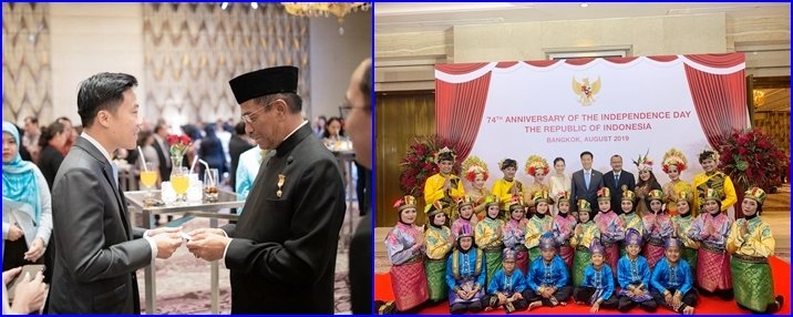 indonesia1 21 8 2562