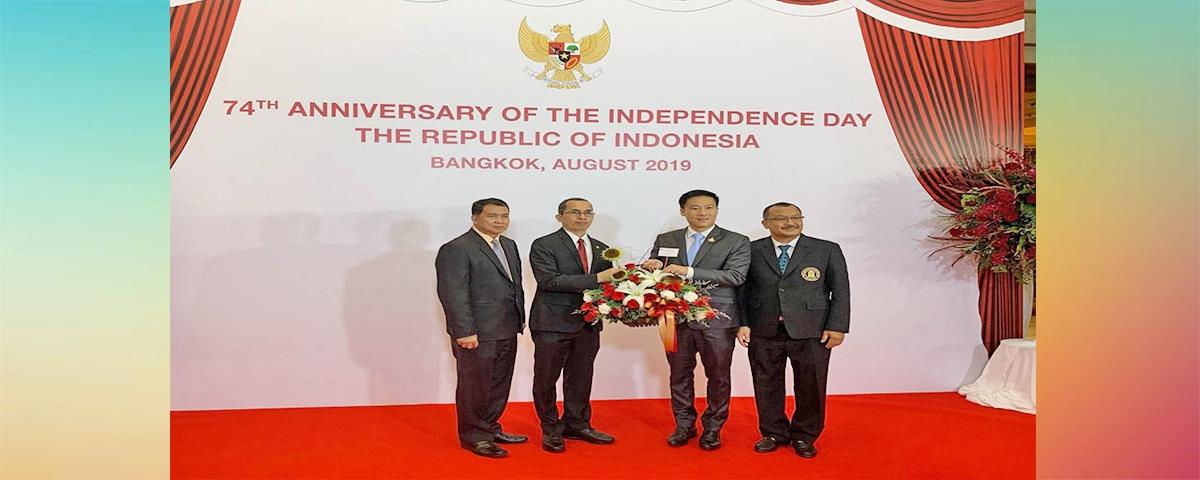 การเฉลิมฉลองวันชาติครบรอบ 74 ปีของสาธารณรัฐอินโดนีเซีย