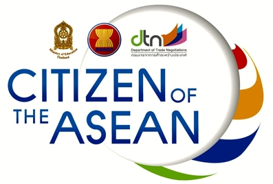 Asean Logo color correction 18-07-2557