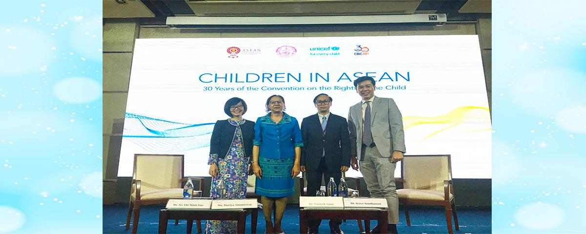 การประชุมเชิงปฏิบัติการอาเซียนเพื่อเฉลิมฉลอง 30 ปีอนุสัญญาว่าด้วยสิทธิเด็ก (The ASEAN Commemorative event on CRC@30 Children in ASEAN)