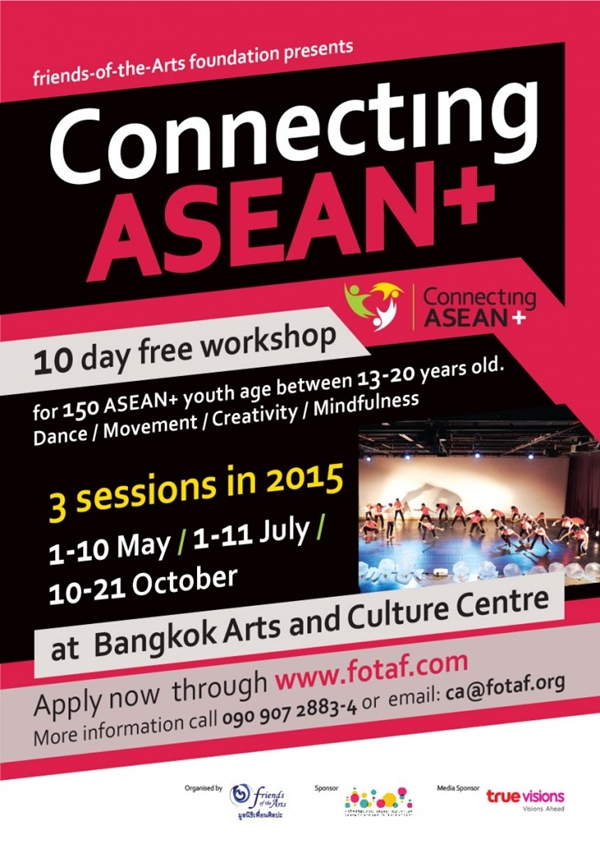 Connecting ASEAN Poster 728x1024 12 6 2558