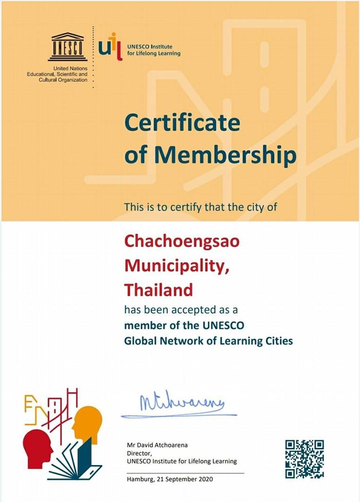 GNLCCertificat Thailand Chachoengsao 23 9 2563