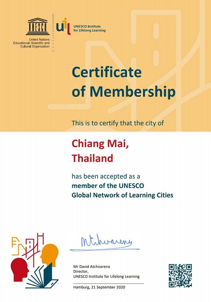 GNLCCertificat Thailand Chiang Mai 23 9 2563