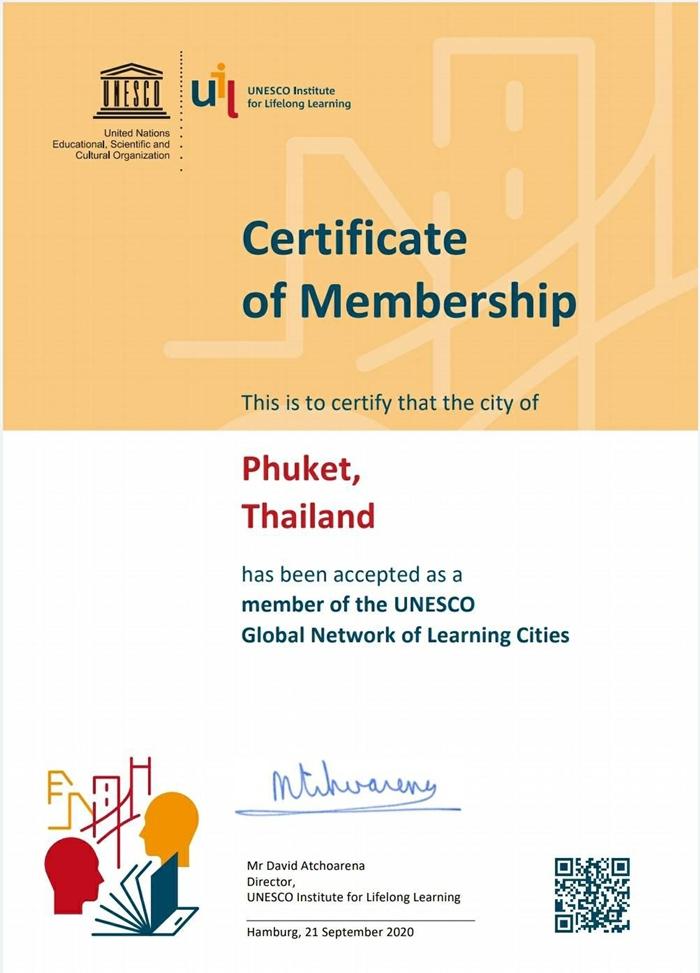 GNLCCertificat Thailand Phuket 23 9 2563