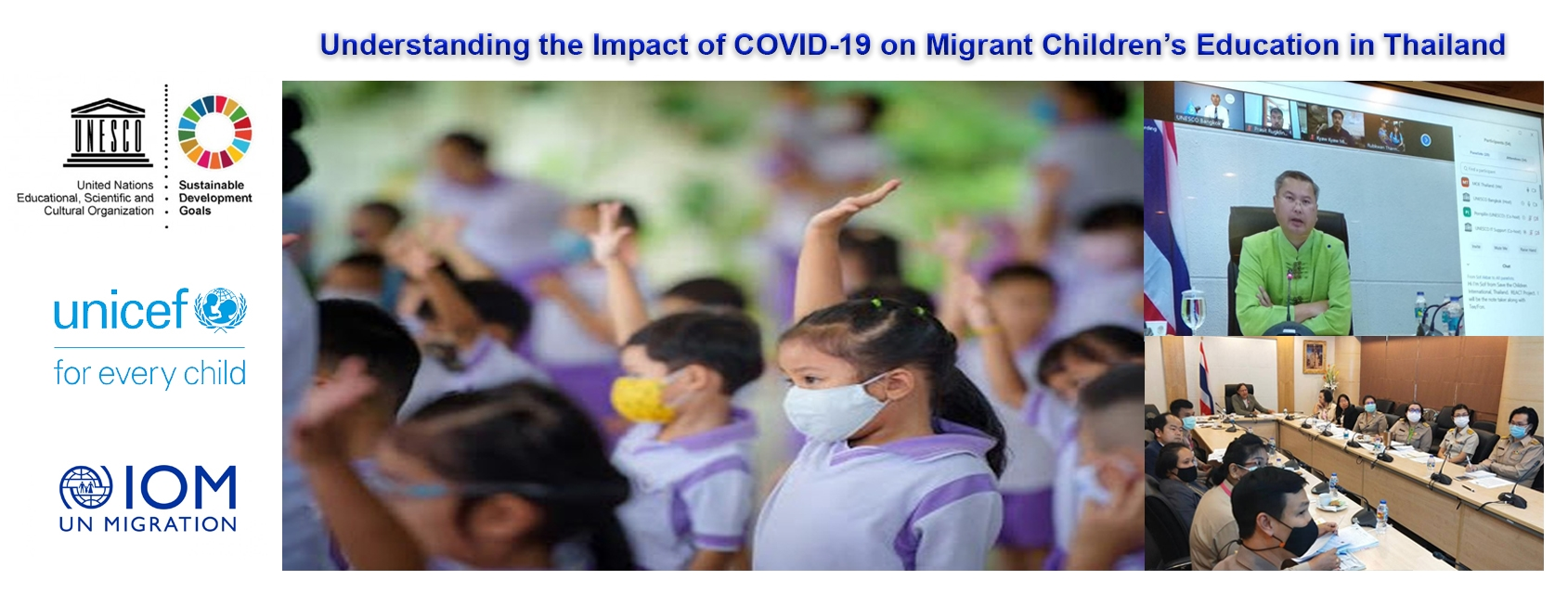 Migrant Childrens Education in Thailand 15 12 2563