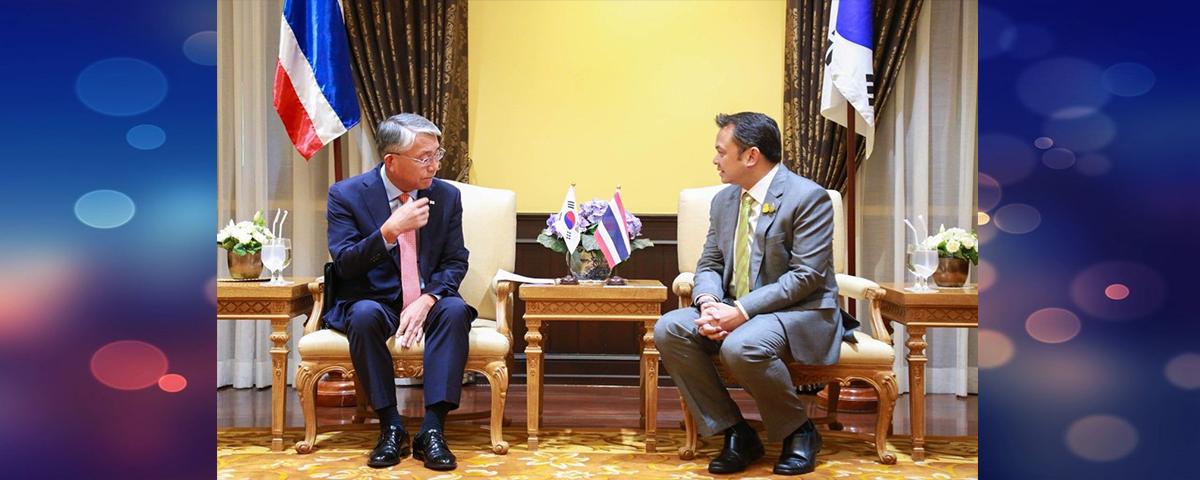 เอกอัครราชทูตสาธารณรัฐเกาหลีประจำประเทศไทยเข้าเยี่ยมคารวะรัฐมนตรีว่าการกระทรวงศึกษาธิการ